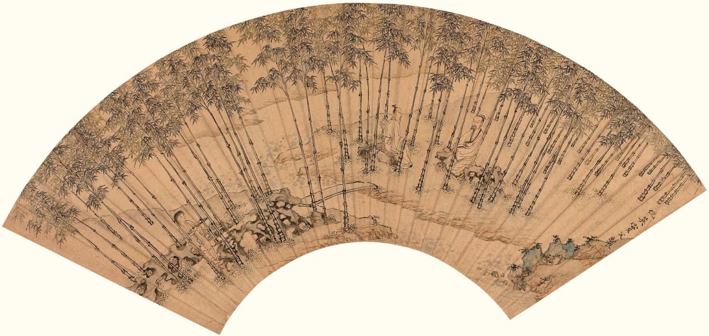 名家国画圆扇面竹子